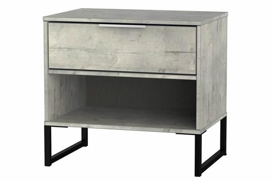 Diego Concrete Double 1 Drawer Locker