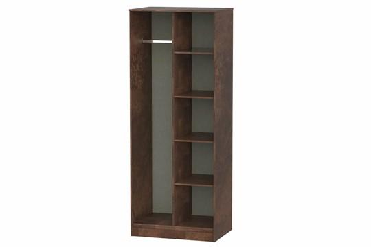 Diego Copper Open Shelf Wardrobe