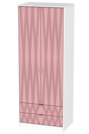 Diamond 2 Drawer Wardrobe - Pink